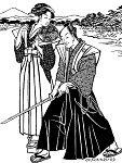 Folkwear #151 Japanese Hakama & Kataginu Samurai Warrior Vest Pants Skirt Sewing Pattern (Pattern Only)