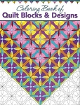 Adult Coloring Book of Quilt Blocks and Quilting Designs (Paperback) M408.02