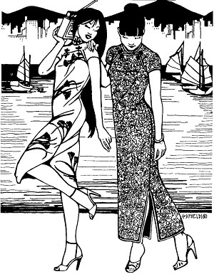 Folkwear Hong Kong Cheongsam #122 Asian Dress Gown Orient Traditional Sewing Pattern (Pattern Only) folkwear122